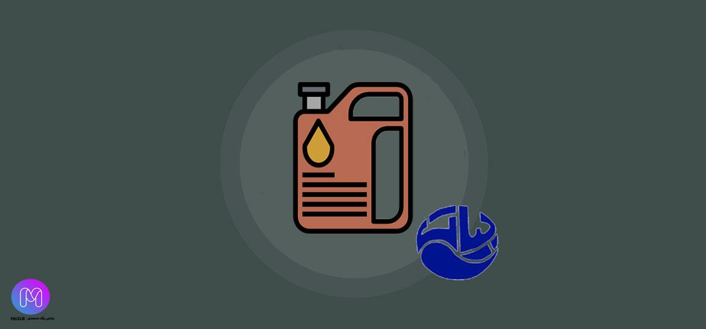 لیست قیمت جدید مجتمع صنایع شیمایی بیات
