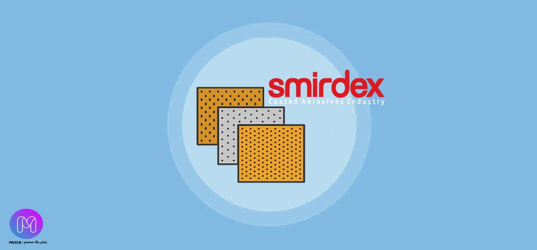 لیست قیمت سنبائه و پوساب های اسمیردکس یونانی - لیست قیمت سنباده و پوساب های اسمیردکس یونانی