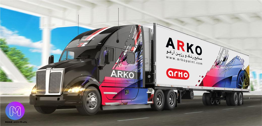 ارسال بار محصولات آرکو