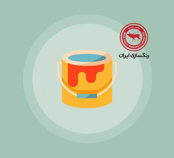 شرکت رنگسازی ایران 600x545 - سامانه لیست یاب - مشاهده و دریافت جدیدترین لیست قیمت شرکت ها