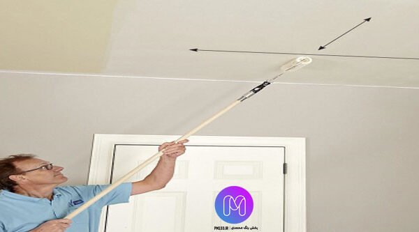 روش دوباره غلتک زدن 600x333 - چگونه یک سقف خانه را به درستی رنگ کنیم
