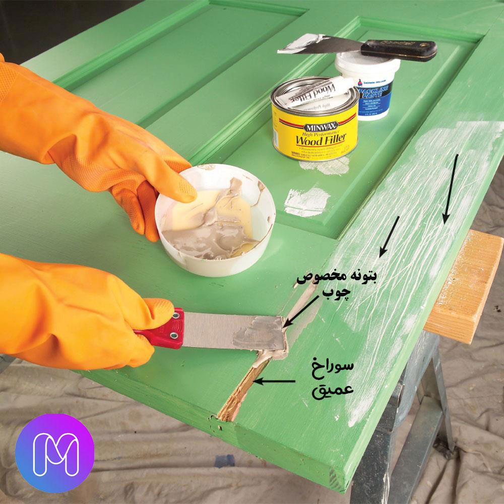 آماده سازی سطح چوبی درب با بتونه و قلم گیری