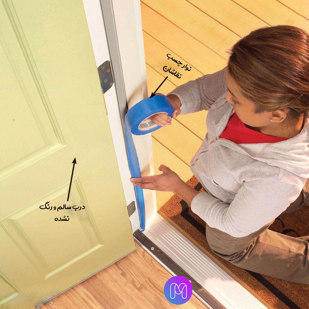 آماده سازی رنگ آمیزی درب اتاق و خانه