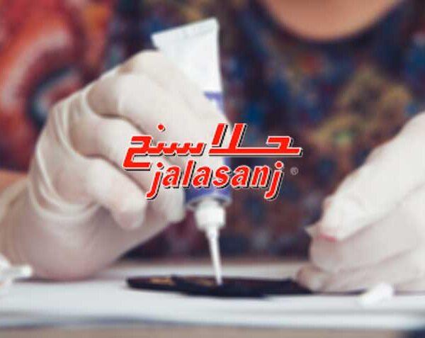 جلاسنج - لیست قیمت محصولات چسب جلاسنج