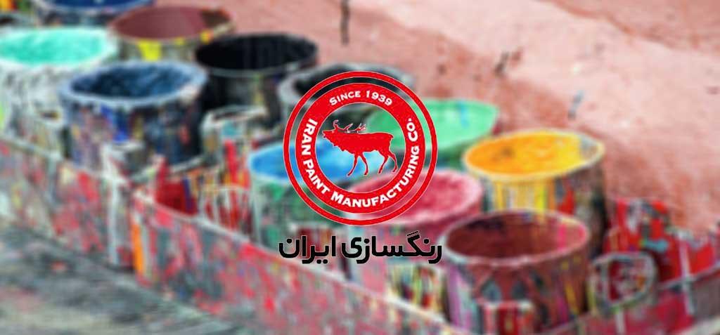 بکگراند شرکت رنگسازی ایران و رنگ نیپون